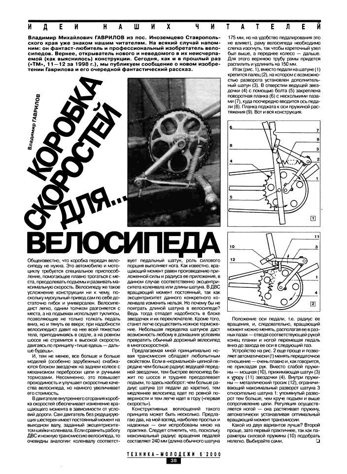 http://ic.pics.livejournal.com/sstoyan/25436415/6282/6282_original.png