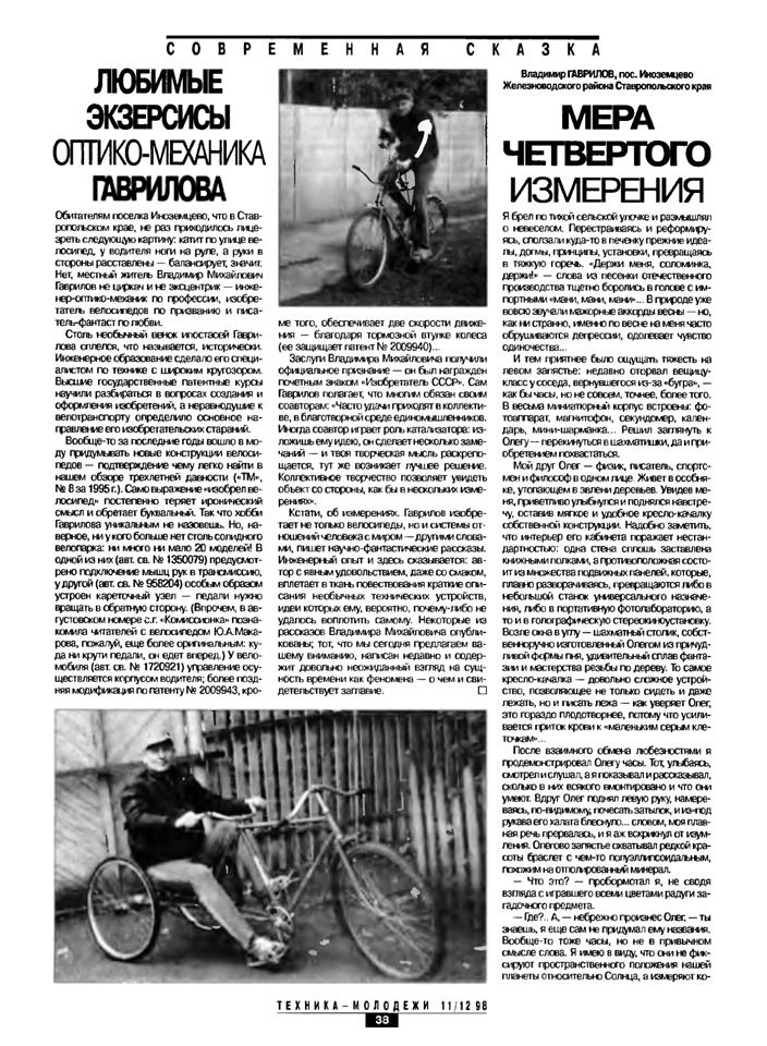 http://ic.pics.livejournal.com/sstoyan/25436415/6903/6903_original.png