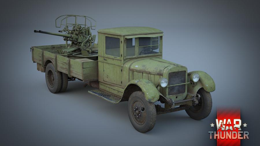 94-КМ ЗиС-12