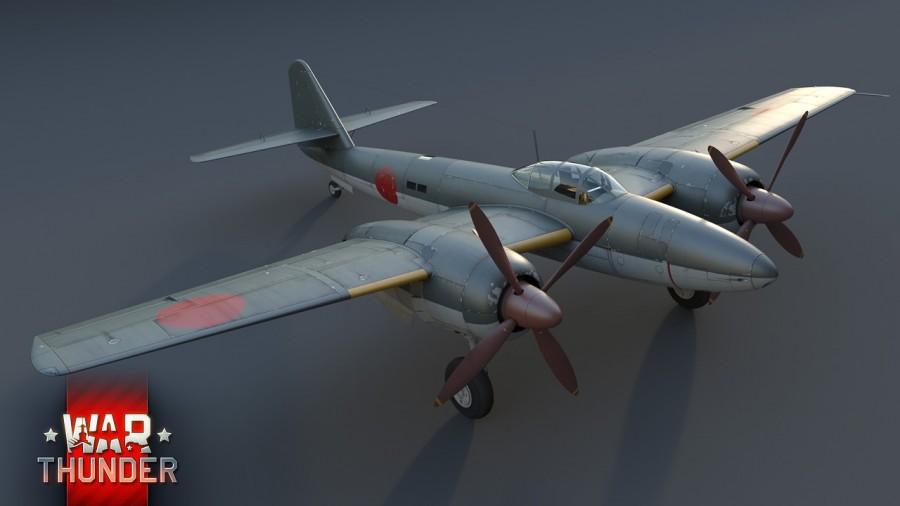Ki.83