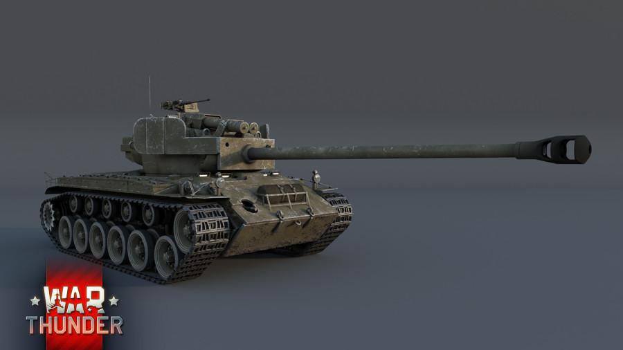 T26Е4