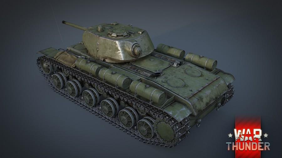 КВ-1С