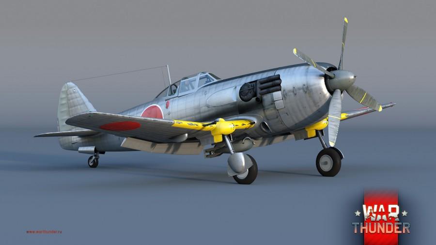 Ki-87