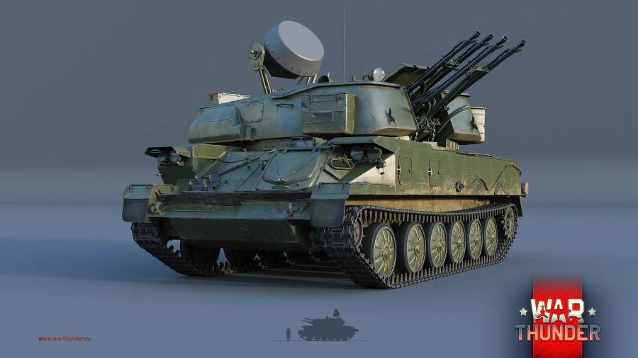 ЗСУ-23-4