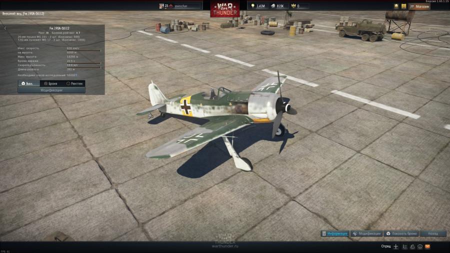 Fw.190A-5 U12