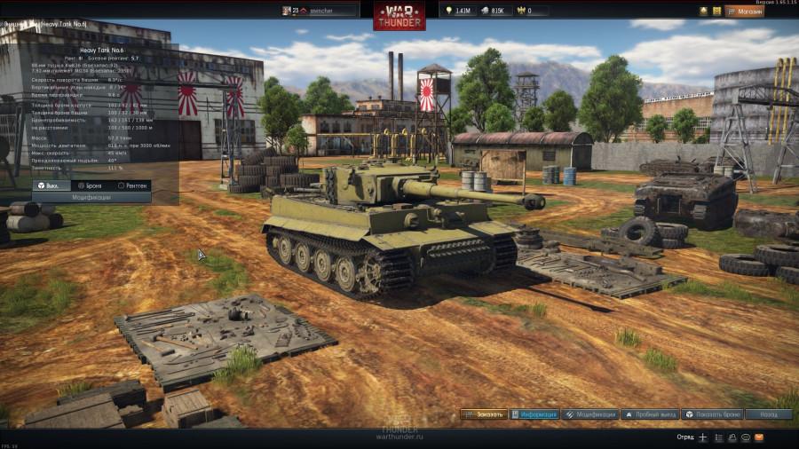 Heavy Tank №6