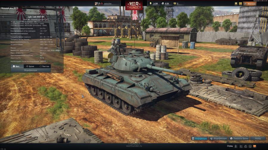M24 SDF