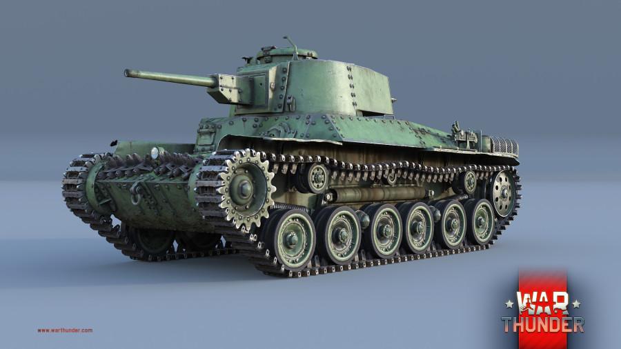 Type 97 Chinhoto Chi-Ha