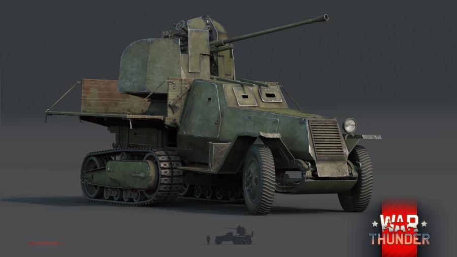 ЗиС-43