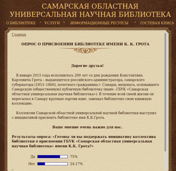 Самбибл23_17_ссылка