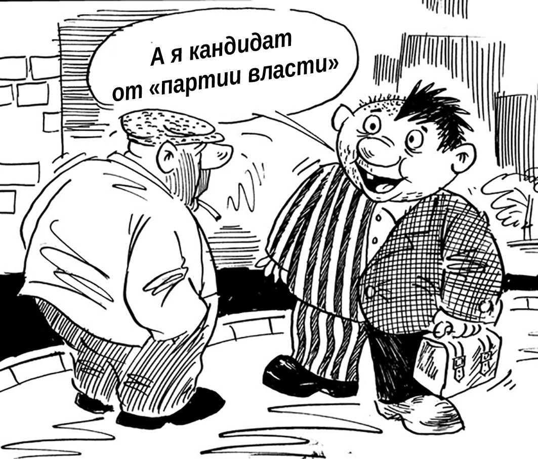 Закон Об Экономической Амнистии 2013 Года В России