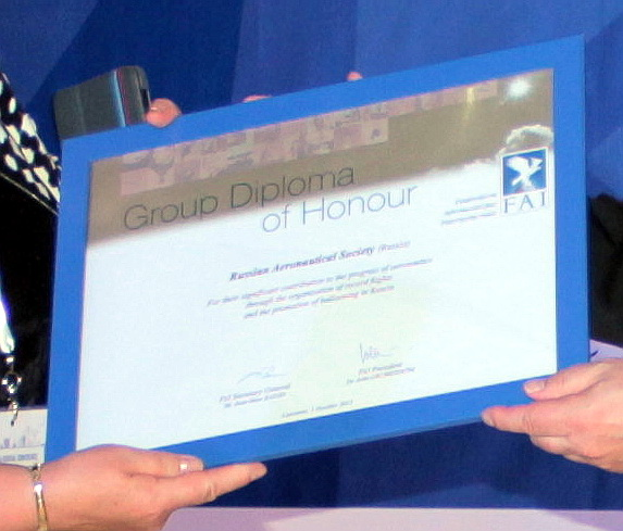 RAS Group Diploma of Honour 1