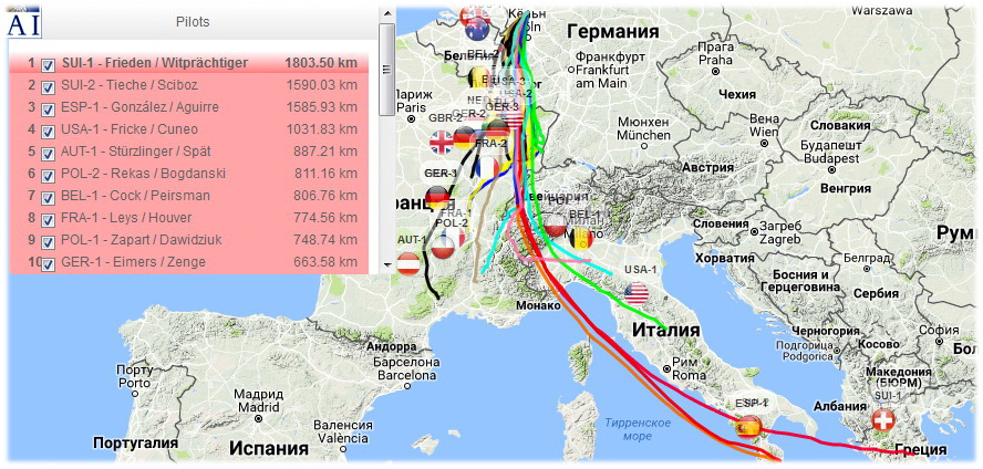 КГБ-2016-016
