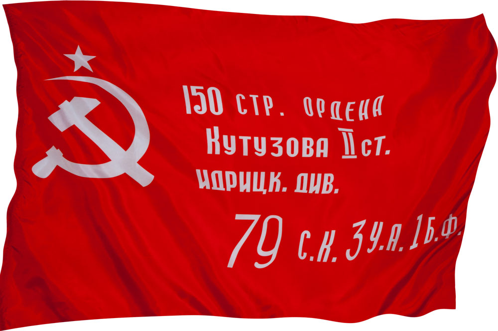 flag-pobedy.1600x1600