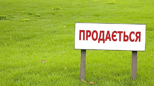 Доклад IMF Group по экономической ситуации на Украине