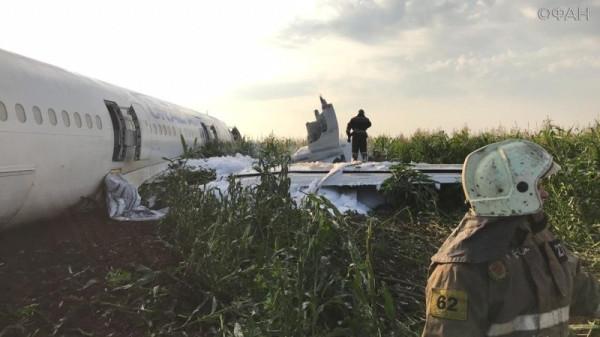 «Миротворец» напомнил о себе: пилоты Airbus A321попали в «черный список» Украины