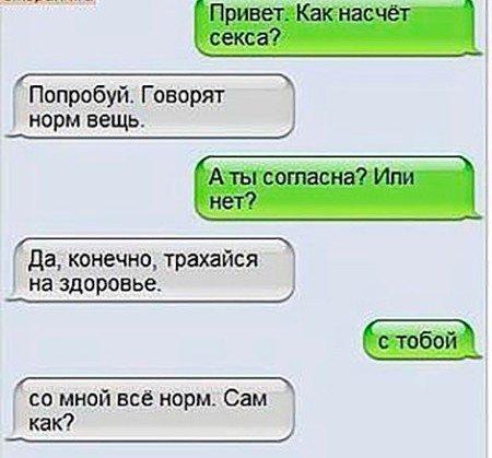 chto-takoe-eroticheskaya-perepiska