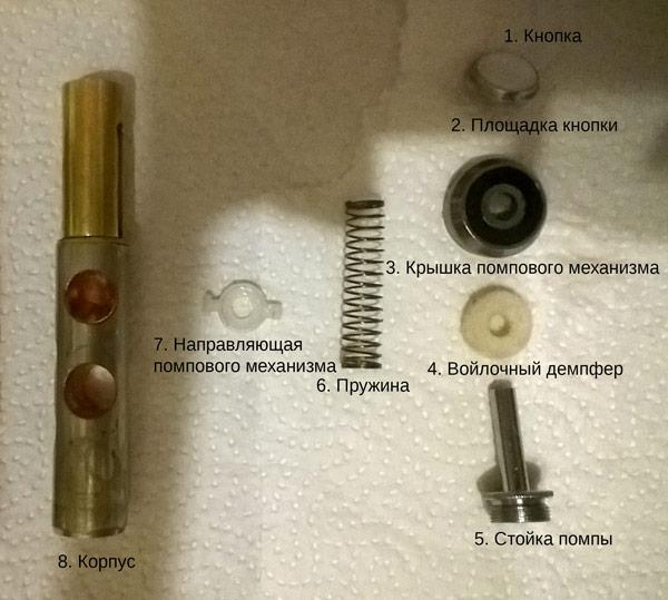 trumpet-valve-2