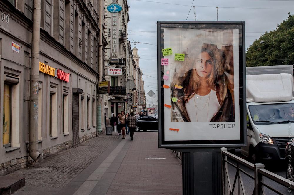 Проститутки рекламы проститутки город тюмень