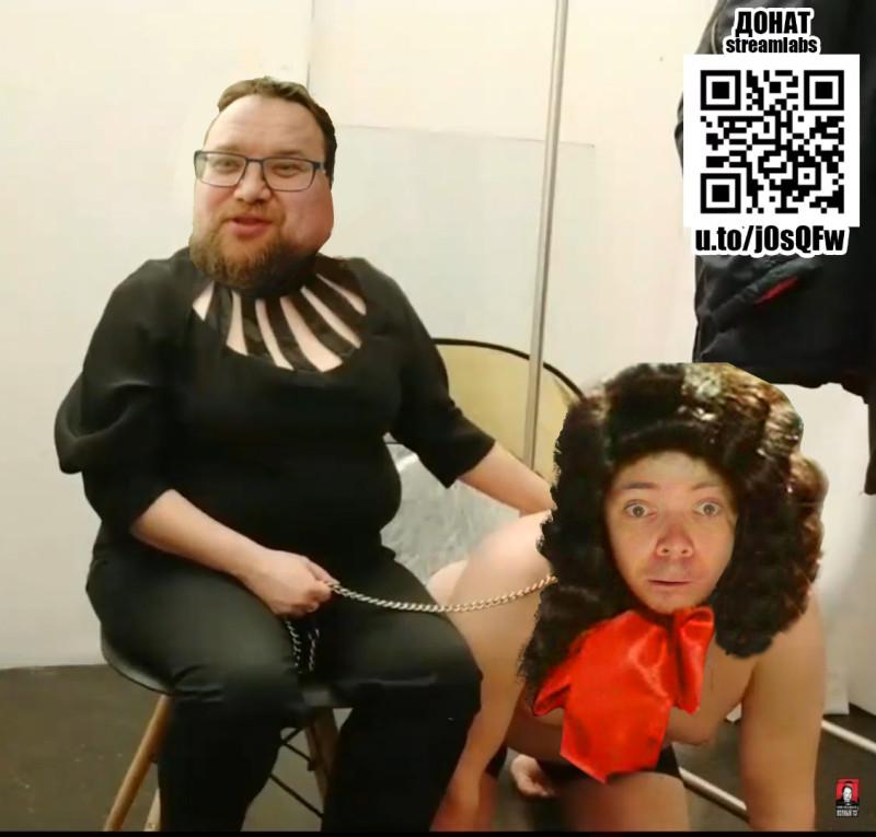 Бородатая женщина и Артемон (оригинальное фото взято с сериного кастинга фриков-аниматоров для сходки)