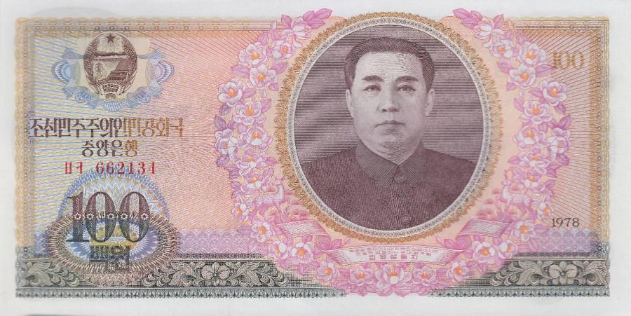 DPRK_100_Won_1978_A_side_sm