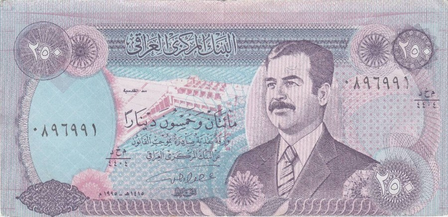 Iraq_250_dinars_A_side_sm