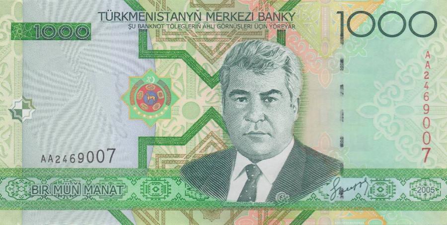 Turkmenistan_1000_manat_A_side_sm