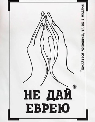 ukraine1b