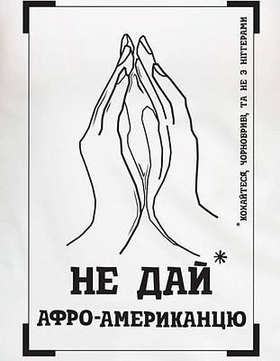 ukraine1c