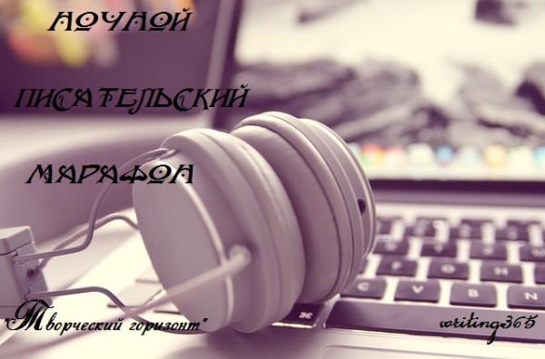 notebook-338486_640
