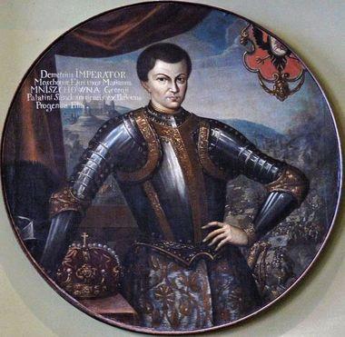 Дмитрий I император Московский