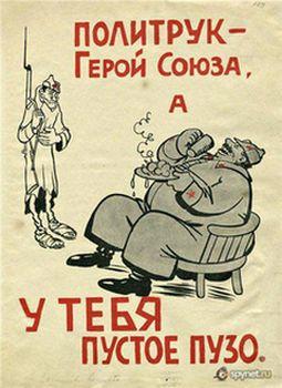 Іноземців з георгіївськими стрічками можуть зупиняти на кордоні України з забороною в'їзду на 3 роки, - ДПСУ - Цензор.НЕТ 5403