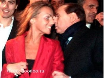 Берлускони и Паскале