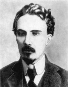 Георгий Петрович Федотов
