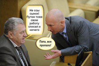 Жириновский и Лебедев