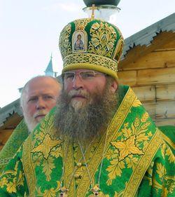 Епископ Нил