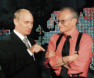 Владимир Путин  герой нашего времени!  Апокалипсис