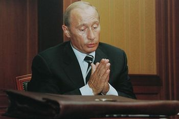 Богородица, Путина прогони