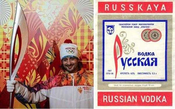 Русская водка олимпийский факел