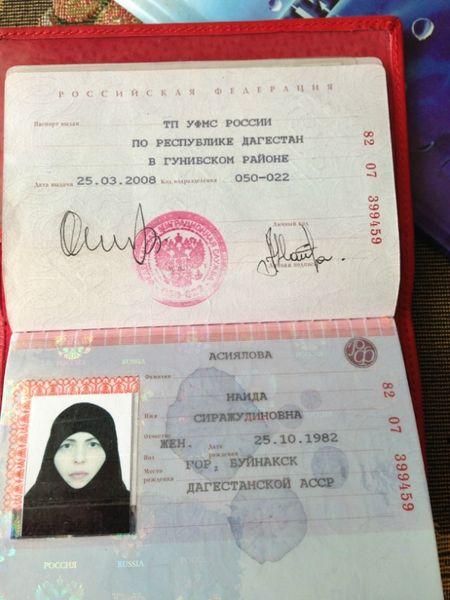Паспорт Асиялова