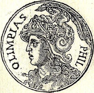 Олимпиада Эпирская