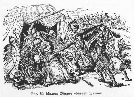 Агибалова История средних веков С146