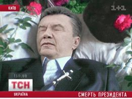 Yanukovich is  died?