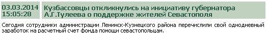 Администрация Ленинска