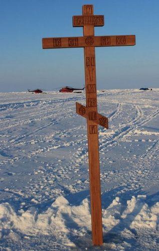 Поклонный крест на Северном полюсе
