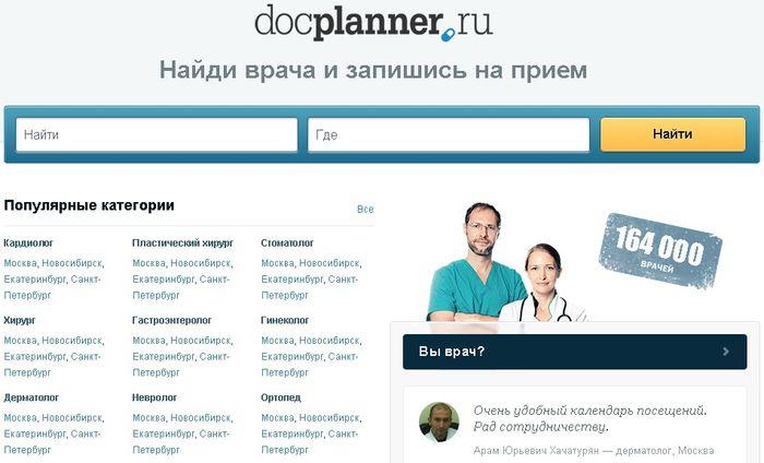 docplanner 2