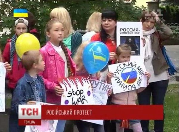 Русские послали Путина