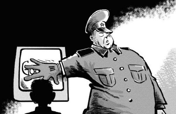 Цензура в Сети