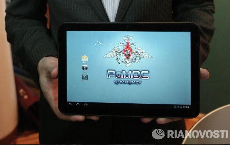 Российский планшет 000