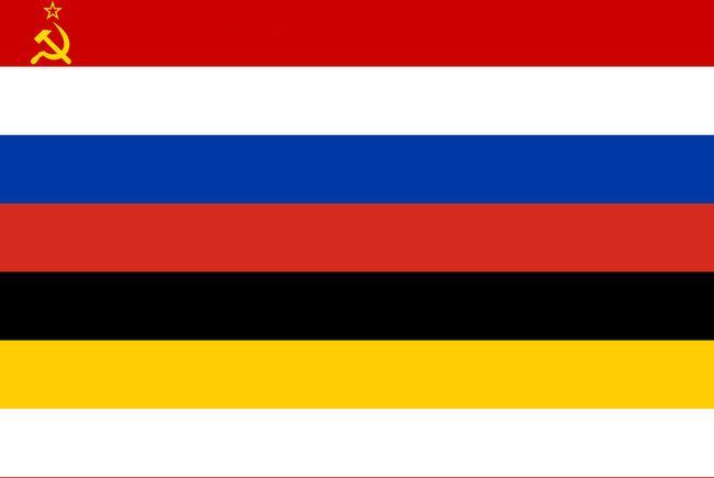 Проект флага РФ